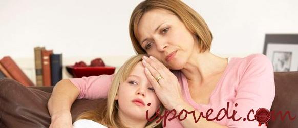 Жалоба на мать