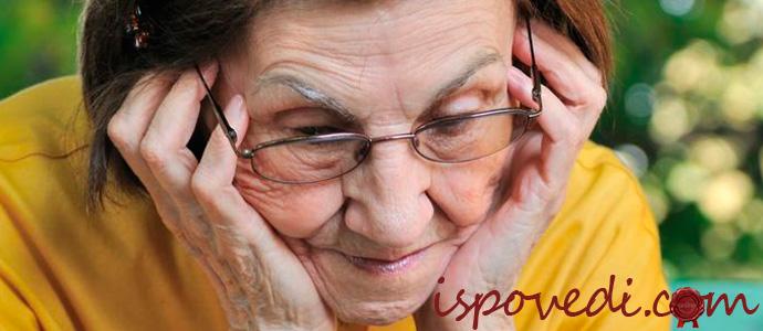 история об отношениях внучки с бабушкой