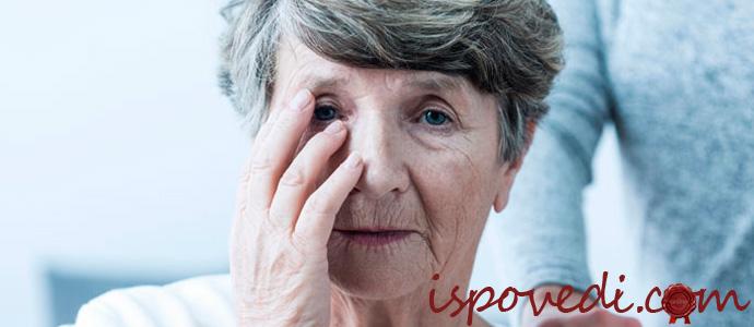история о тяжелых отношениях молодой семьи с бабушкой
