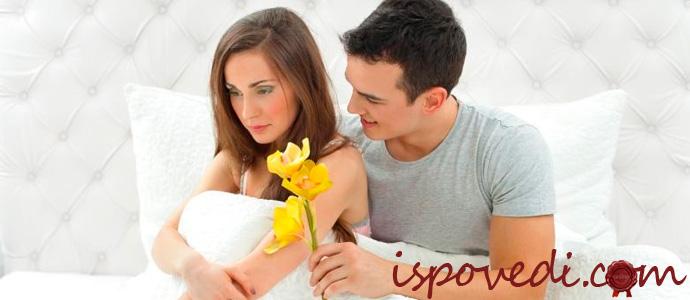 исповедь мужа, которого не любит жена
