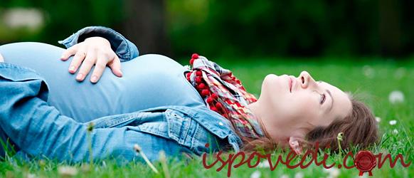 Переживания молодой беременной женщины