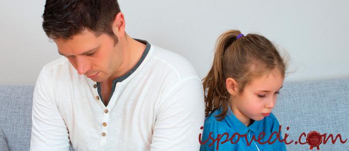 исповедь дочери, которую никогда не любил отец