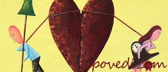 Исповедь о любви