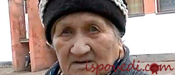 Навязчивая престарелая родственница