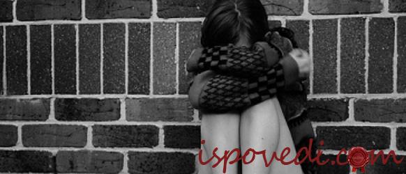 Рассказ о переживаниях школьницы