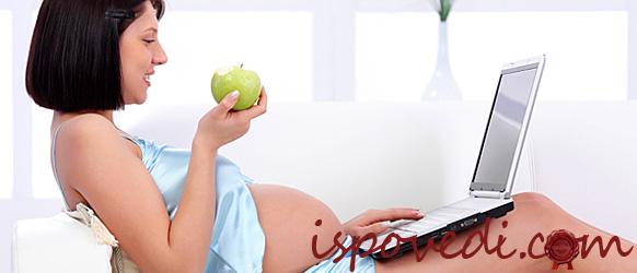 Другой взгляд на беременных сотрудниц компании