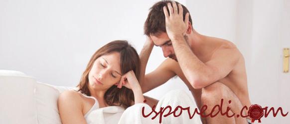 Почему мне изменил муж