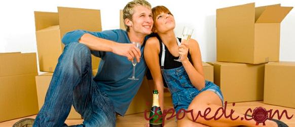 парень и девушка с шампанским