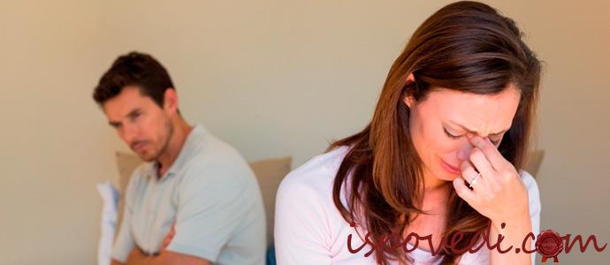 история несчастливого брака