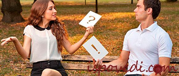 Какие еще бывают типы отношений