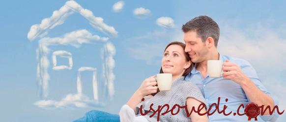 Отношения без свадьбы