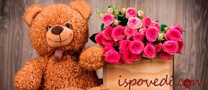 заказ цветов для любимой девушки