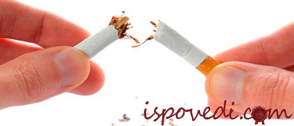 Я бросил курить с помощью врачей