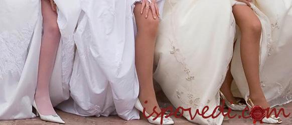 Варианты белых чулок для невесты