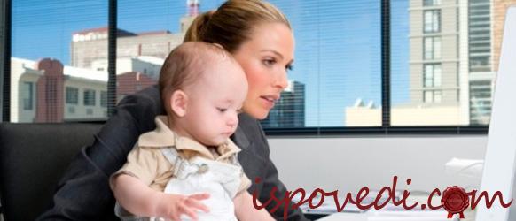 Исповедь брошенной с ребенком женщины