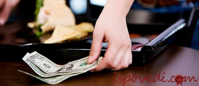 Девушка дает своему парню деньги