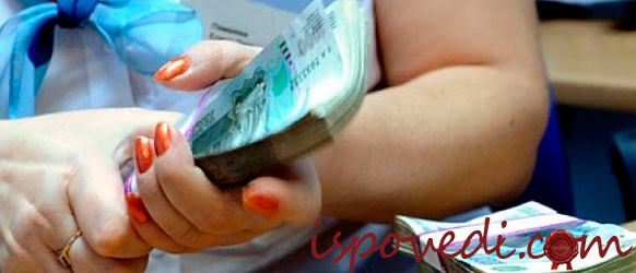 Деньги в кассе магазина