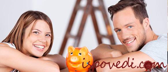Ссоры из-за денег - норма в семье?