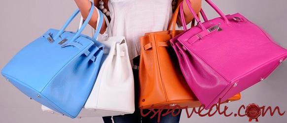 дамские сумки