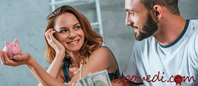 исповедь молодой женщины об отношении к ней мужа