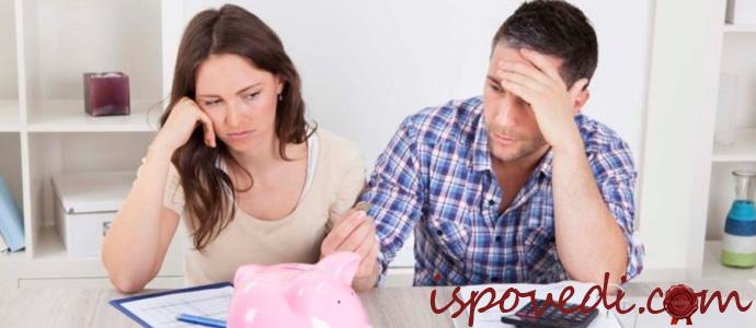 исповедь женщины, муж которой не хочет обеспечивать семью