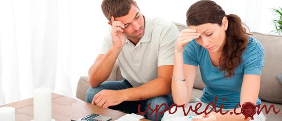 зять и дочь никак не могут решить, кто в семье будет распоряжаться деньгми