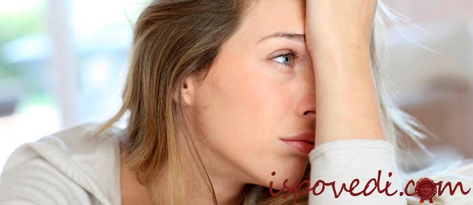 исповедь молодой жены об измене мужа и своей депрессии