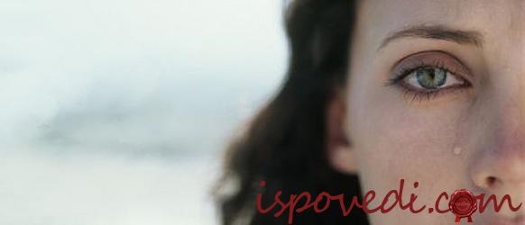 Рассказ о жизни несчастной женщины