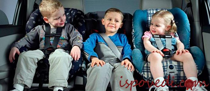 дети в авто креслах