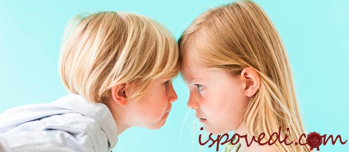 исповедь девочки об отношении к ней родителей
