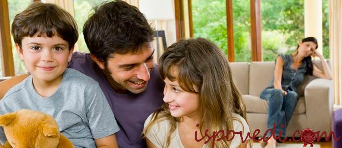 исповедь молодой жены об отношении к ней детей мужа