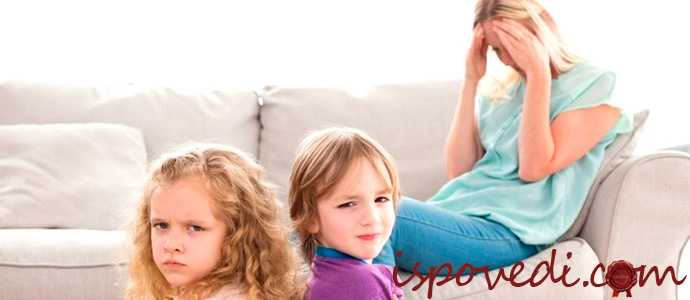 исповедь женщины о детях мужа от первого брака