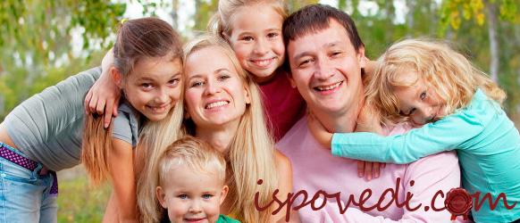 История из жизни многодетной семьи