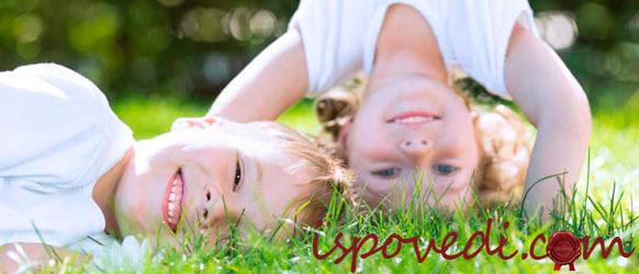 непослушные маленькие дети
