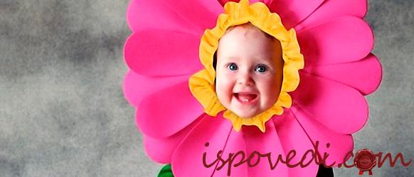 Костюм цветка для самых маленьких