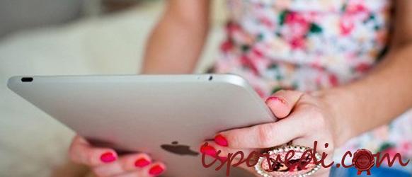 Девушка с iPad в руках