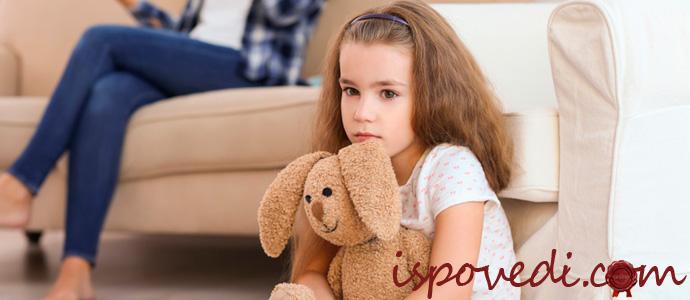 исповедь девочки о плохом к ней отношении отца