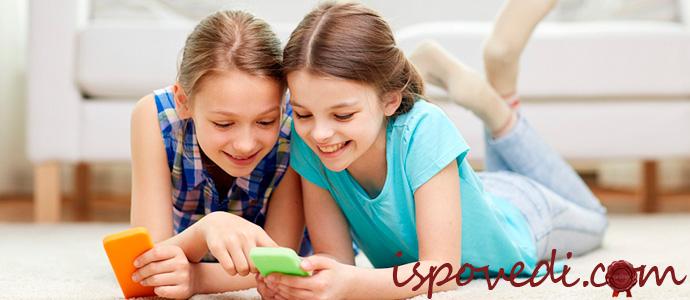 исповедь подростка о мечте иметь дорогой мобильный телефон
