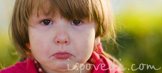 Маленькая плачущая девочка