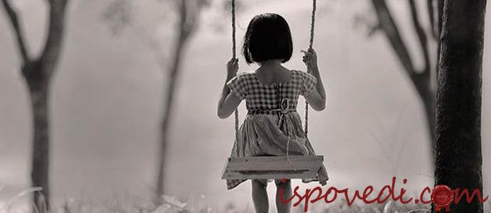 исповедь матери о нелюбимой дочери