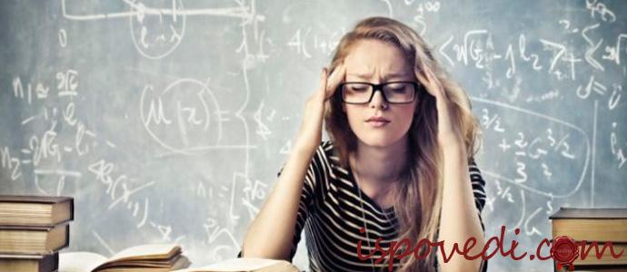 девушка волнуется перед экзаменами