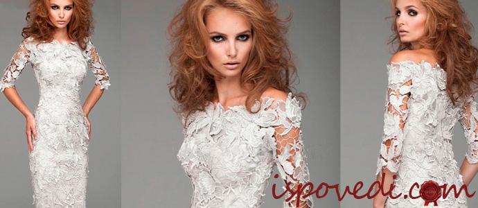 девушка в белом гипюровом платье