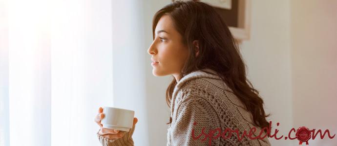 исповедь девушки с затяжной депрессией