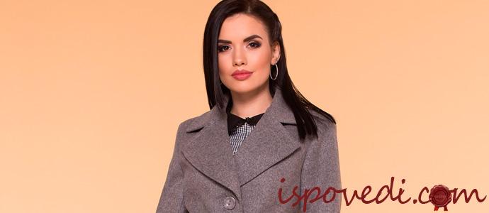 женщина в стильном пальто