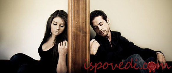 История из жизни о несчастной любви