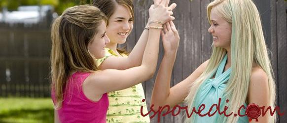 Отношения с подругами - исповедь о предательстве подруги