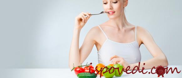 Выбор в пользу здоровой пищи