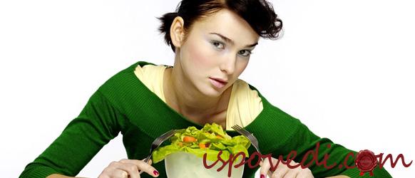 Красота и диета