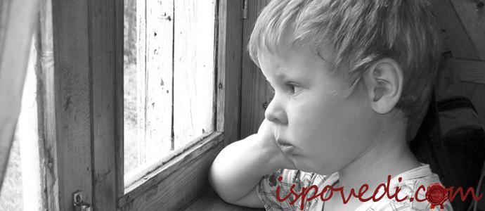 история о брошенном больном ребенке