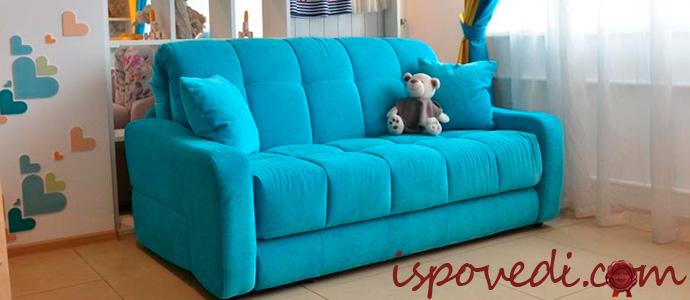 мягкий диван в детскую комнату